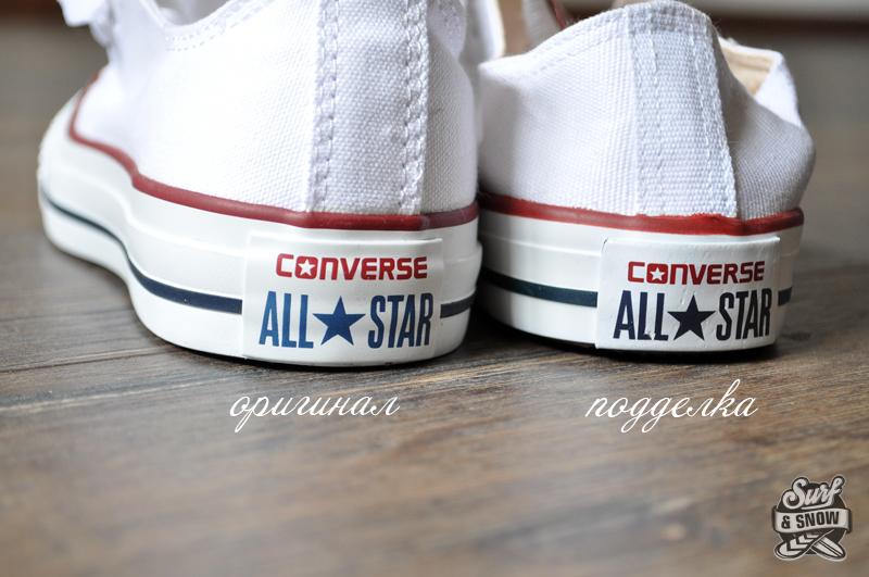 converse-19