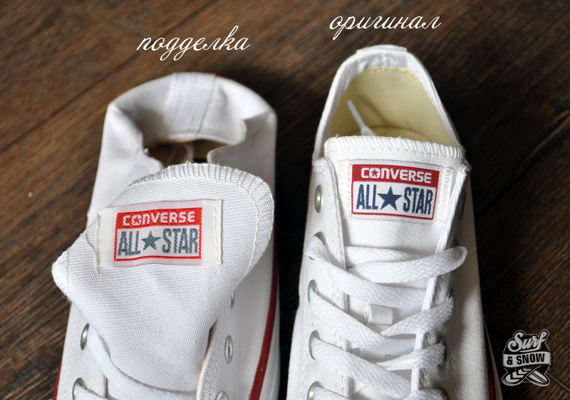 converse-8